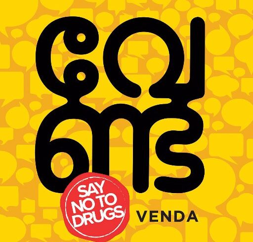 UNODC Webinar on International Standards on Drug Use Prevention – Presentation by Diana Vincent Joseph