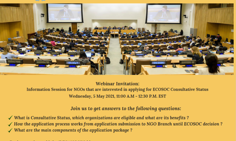 Upcoming Webinar – Information on Applying for ECOSOC Consultative Status