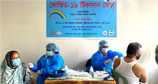 Dhaka Ahsania Mission – Newsletter April-June