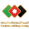 The Jordan Anti-Drugs Society