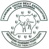 Kawempe Youth Development Association (KYDA)