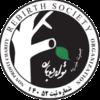 Rebirth Society NGO